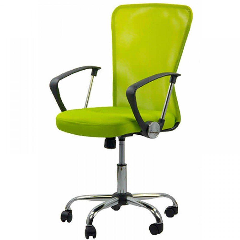 Scaune birou OFF622 verde