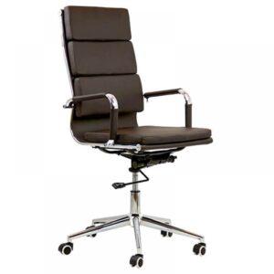 Scaune ergonomice OFF 808 maro