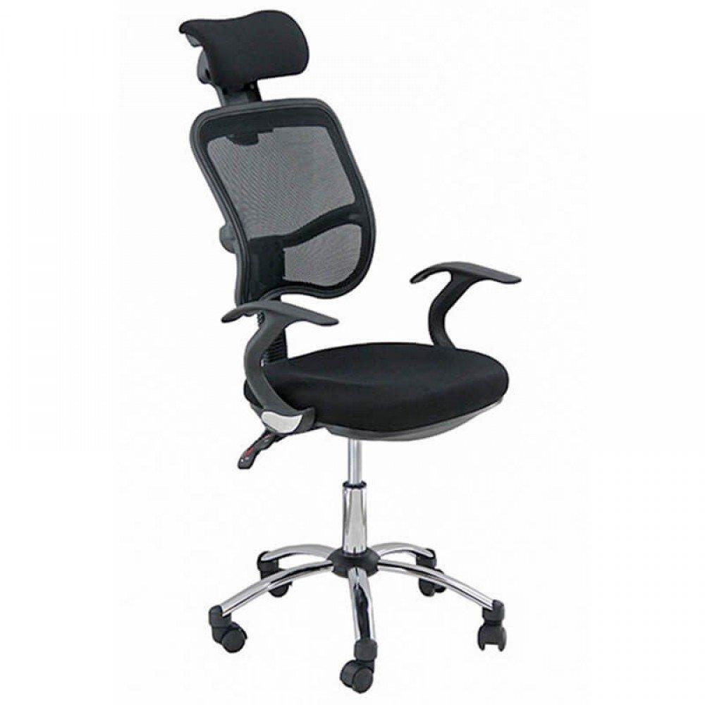Scaune ergonomice birou OFF 704 negru